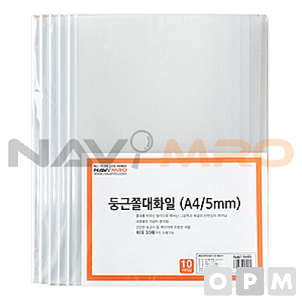 둥근쫄대화일 (A4/5mm) NM-F164HC/1BOX(600EA)