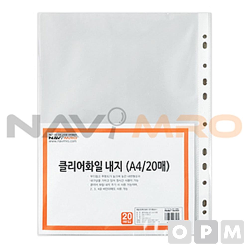 클리어화일 내지 (A4/20매) NM-F166CC/1BOX(200PK)