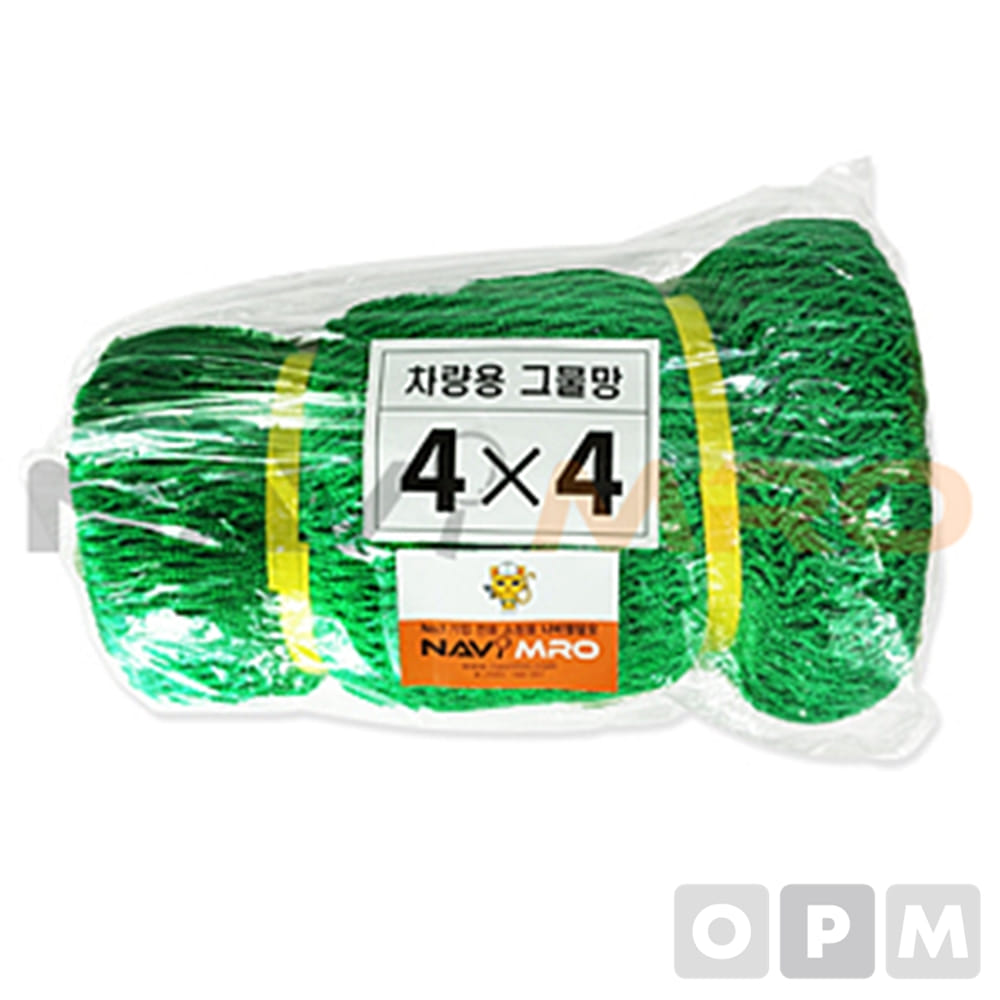 차량안전망 (차량그물망) 4*6/1EA 규격(m):4X6/차종:1톤이상,2.5톤이상