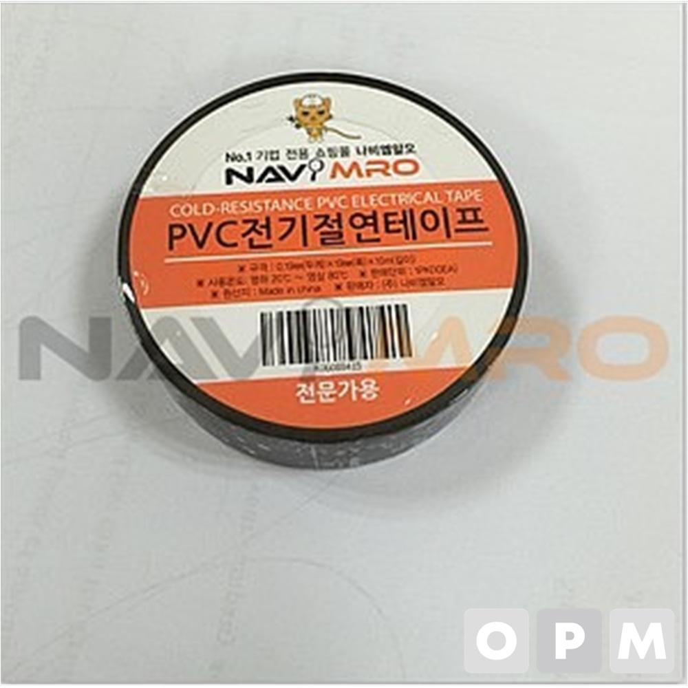 전기절연테이프 /1BOX(100EA) 색상:흑색/길이(m):10/ 폭(mm):19/두께(mm):0.19/