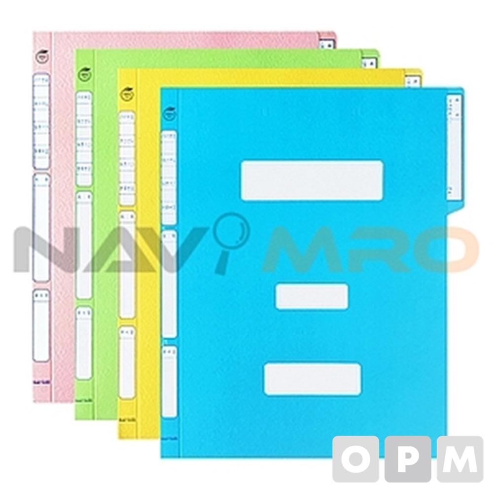 친환경 컬러 정부화일 (A4) NM-EF171Y/1BOX(400EA)