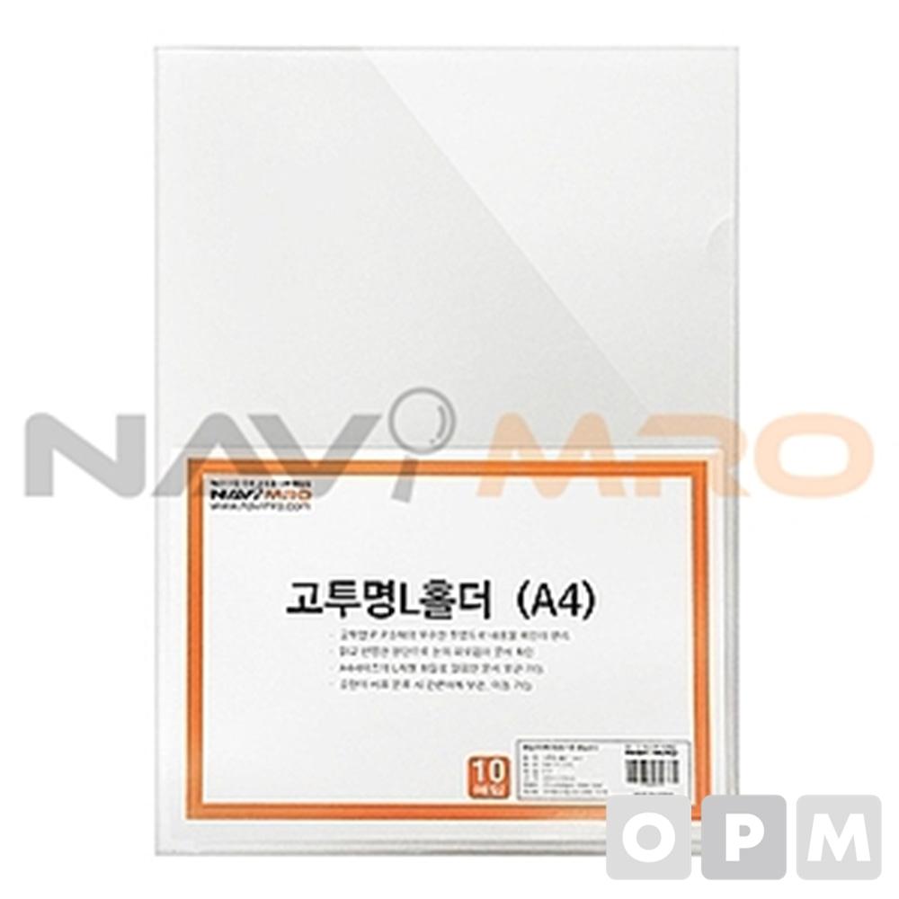 고투명 L홀더 (A4) NM-F172TC/1BOX(1000EA)
