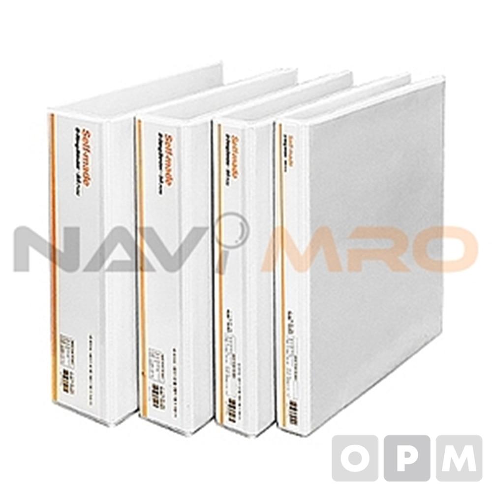 3공 백색 D링 바인더 (A4) NM-D177B2/1BOX(50EA)
