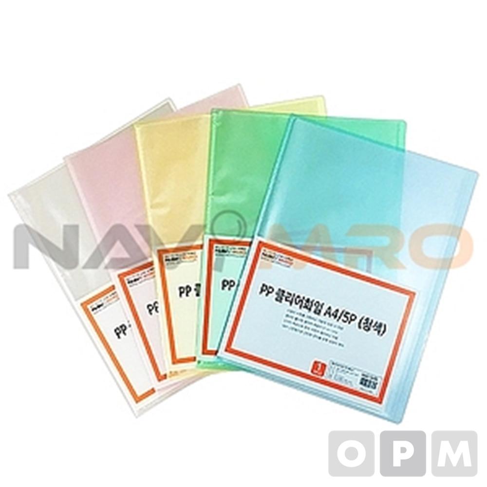 투명 PP 클리어화일 (A4/5P) NM-5CF173Y/1BOX(200EA)