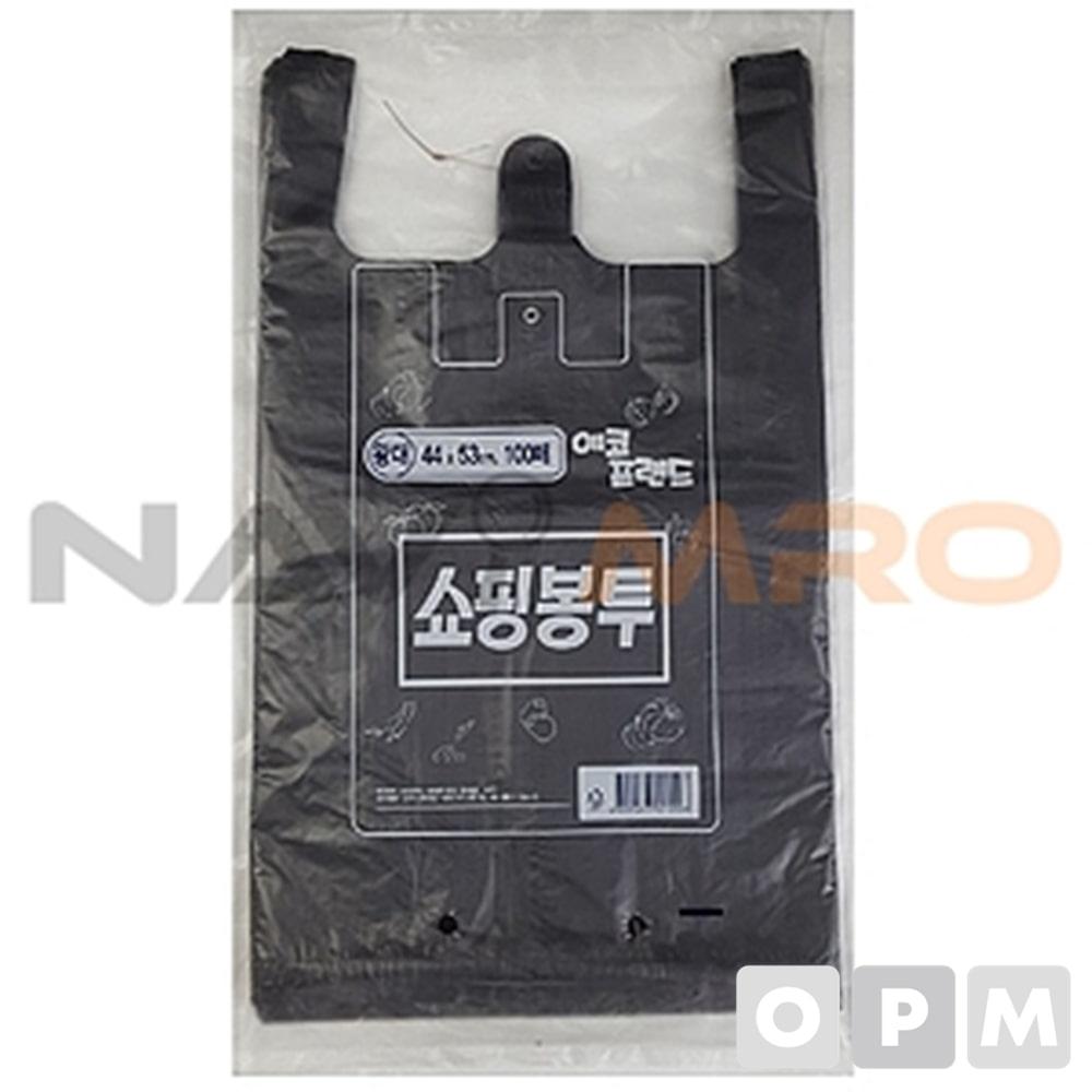 쇼핑봉투 (비닐봉투) /1PK(100매)/구분 왕대/규격(mm) 440x530 /색상:검은색 구분:왕대/규격(mm):440x530