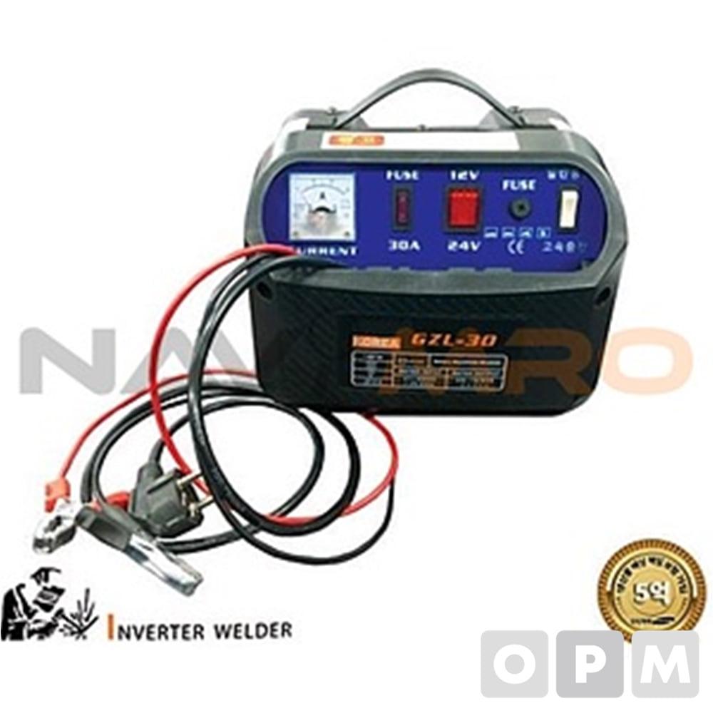 배터리 자동 충전기(12/24V) GZL-30/1EA 규격(A):30/
