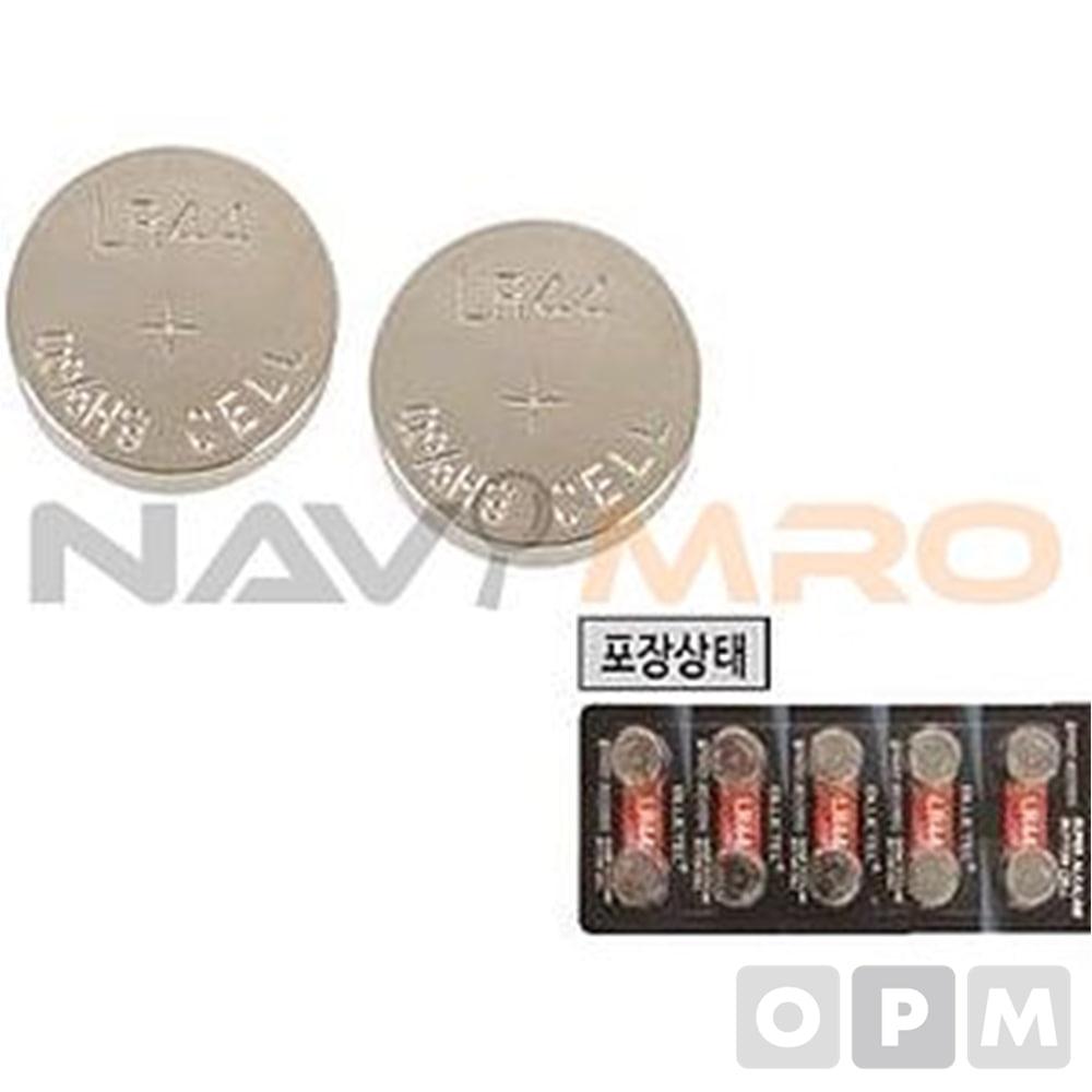알카라인 버튼셀(LR) LR43/1PK(10EA)