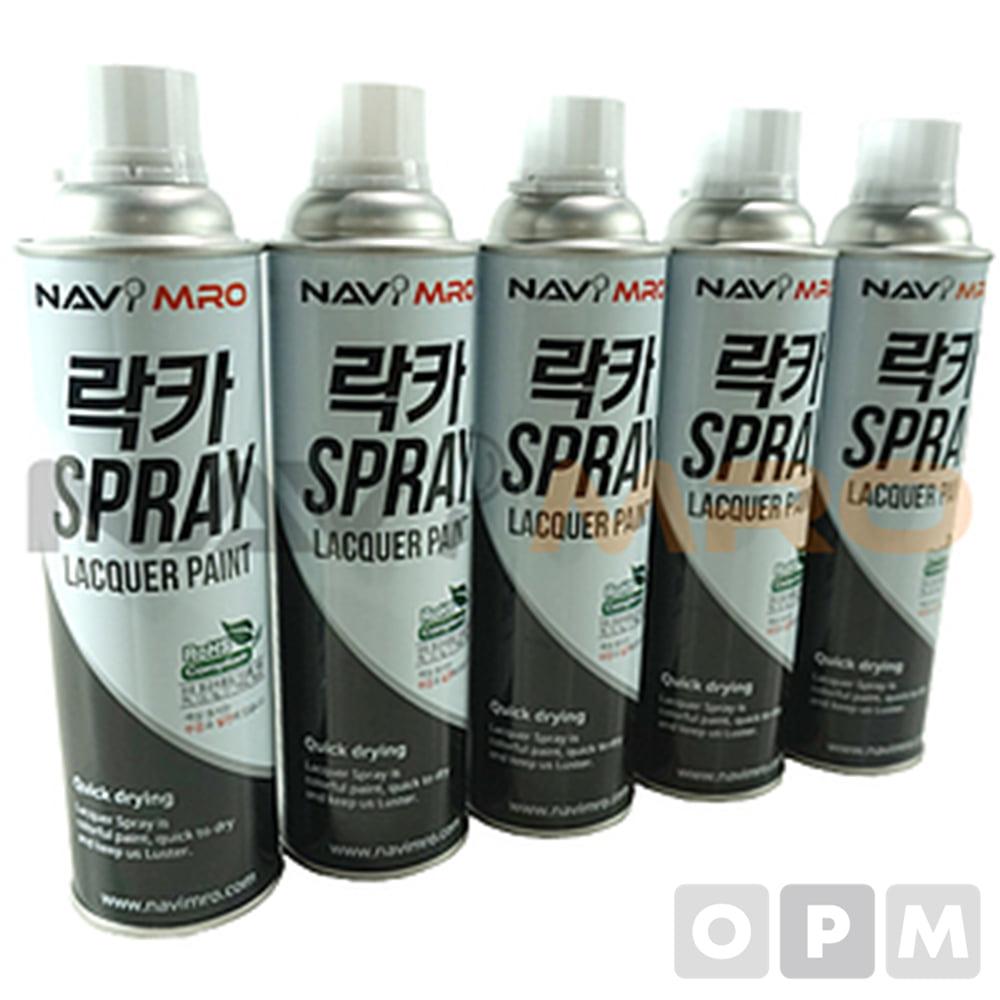 락카 스프레이 1BOX(40EA)/용량(ml) 420/흑색