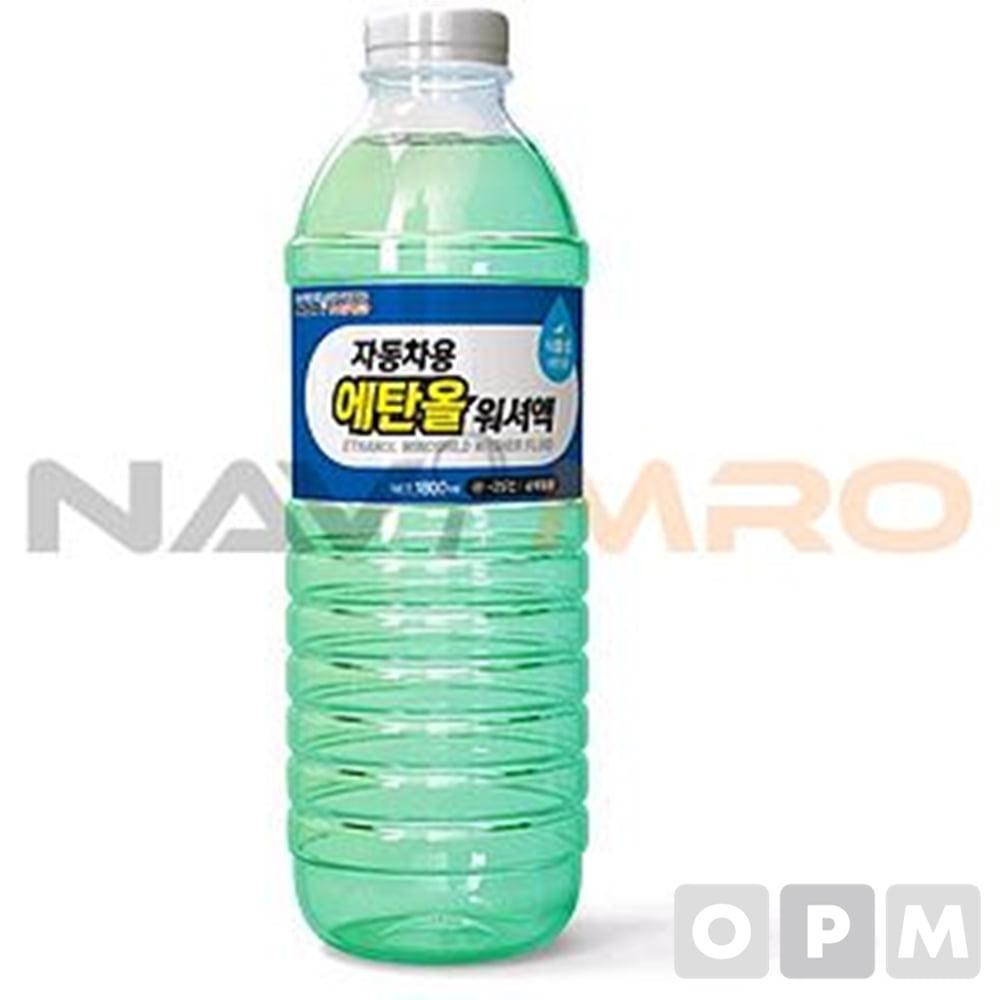 에탄올 워셔액 (사계절용) 1BOX(12EA) 용량(L) 1.8