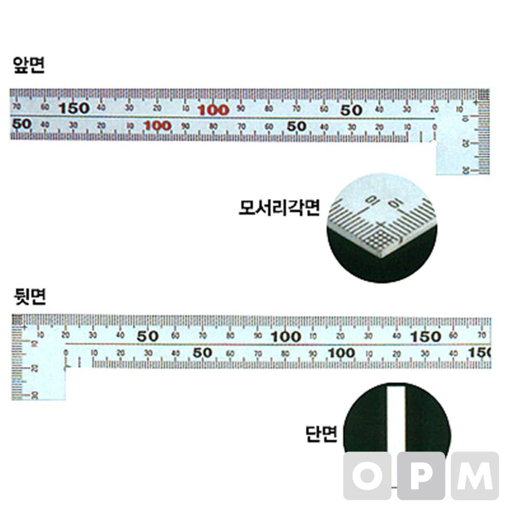 직각자- 철공용/스텐JIS SHINWA/S-10405
