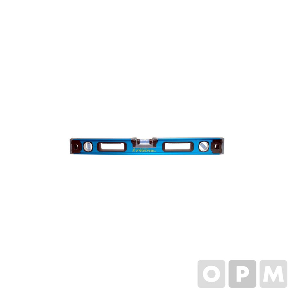 수평-블루레벨프로(광폭) S-76394/ 600mm,0.35mm/ m