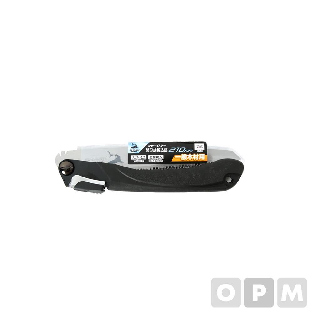 접톱(다목적) SS-105750/ 0.7X210mm (날두께X날장)