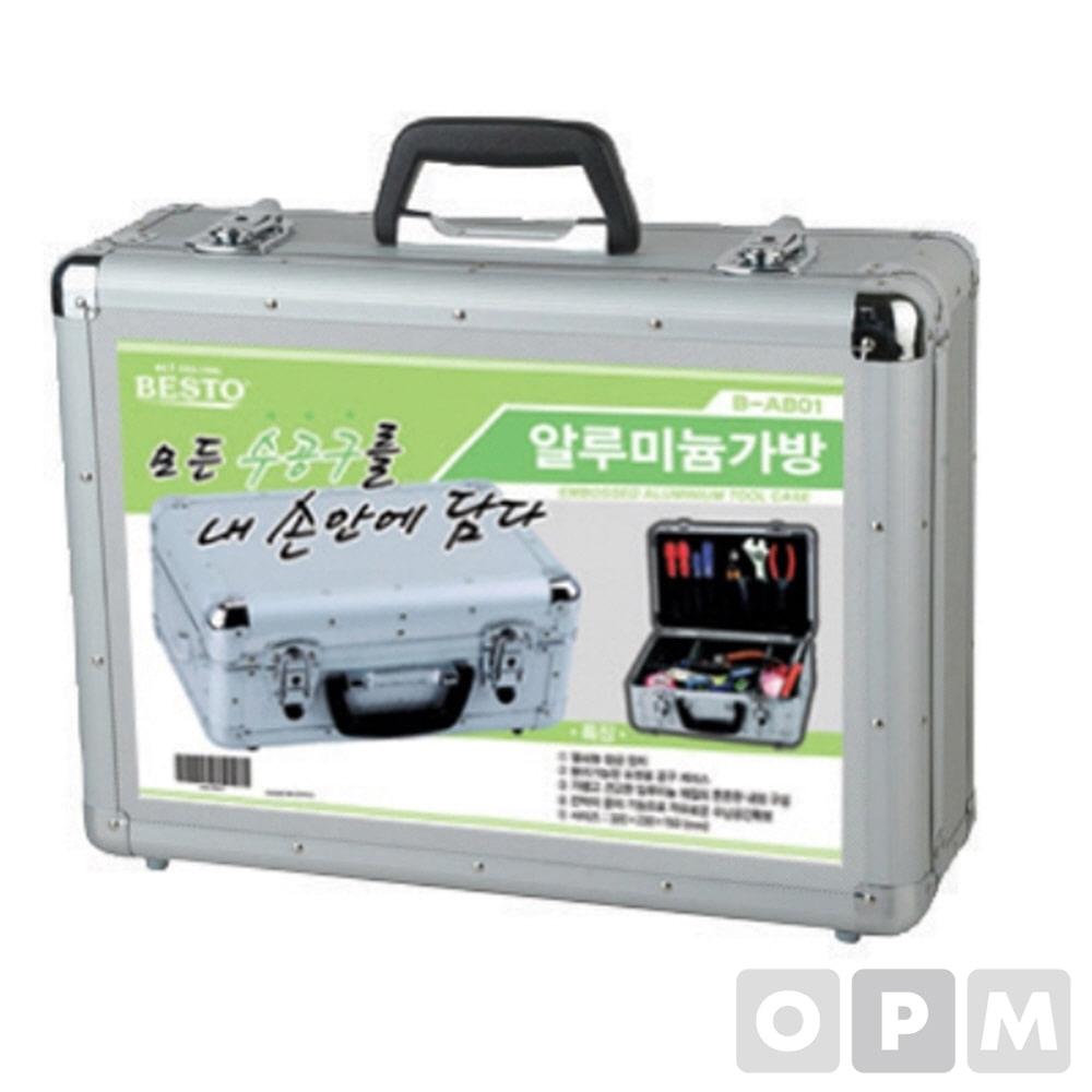 알루미늄가방(일반형) BESTO-알루미늄가방