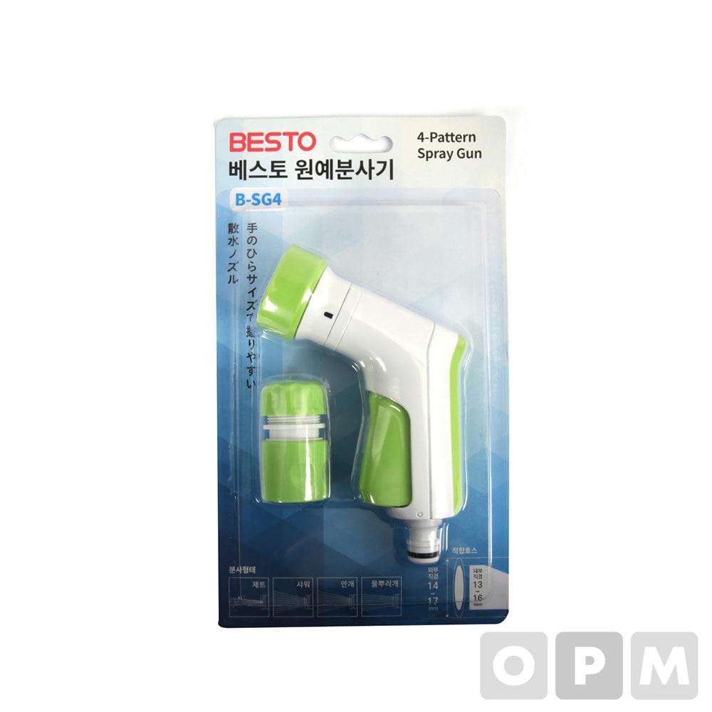 원예분사기(4기능분사) B-SG4