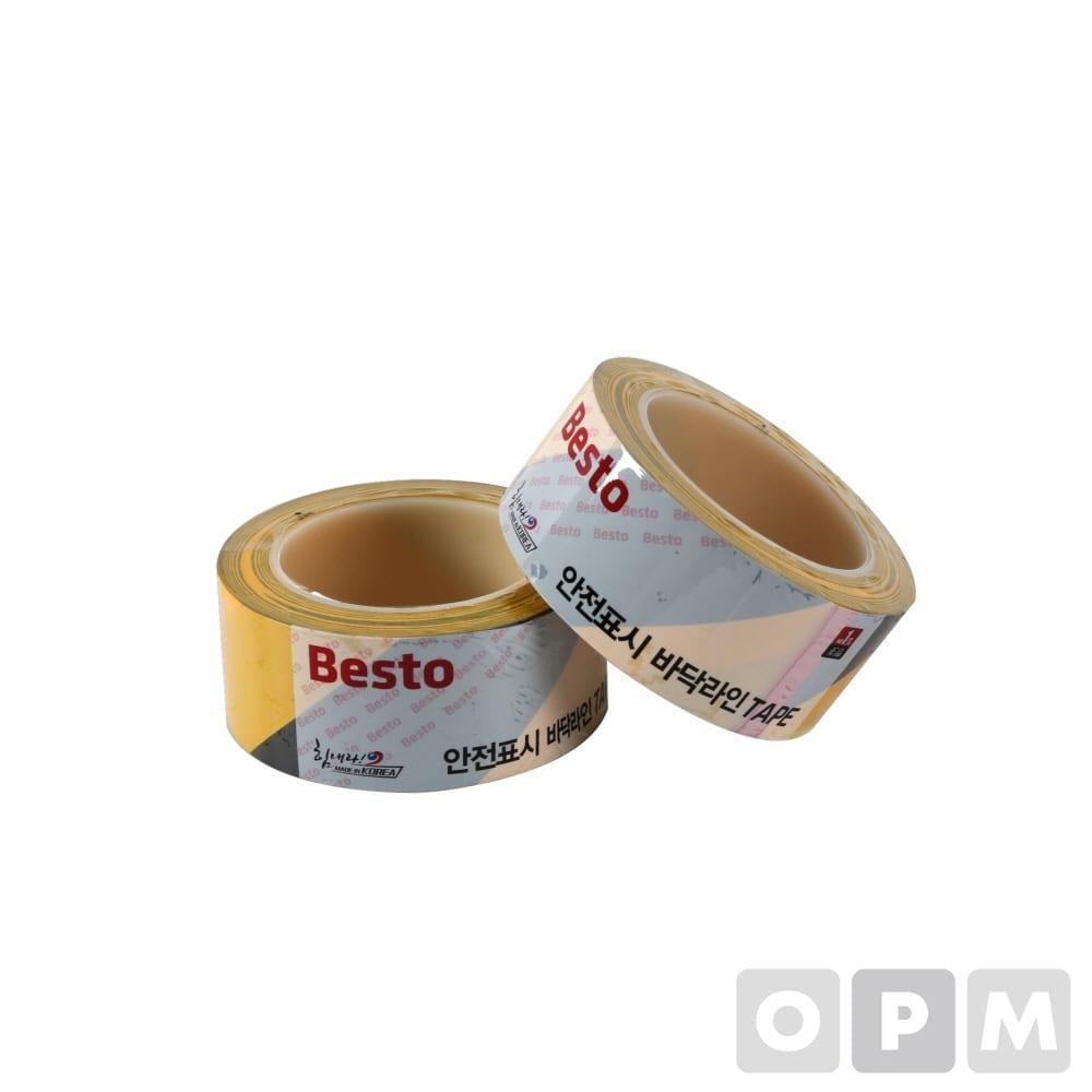안전표시 바닥라인 BESTO-테이프/40개 최소주문수량
