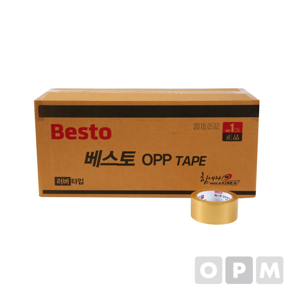 OPP테이프(러버) BESTO-테이프/투명/48MM*50M/50개 최소주문수량