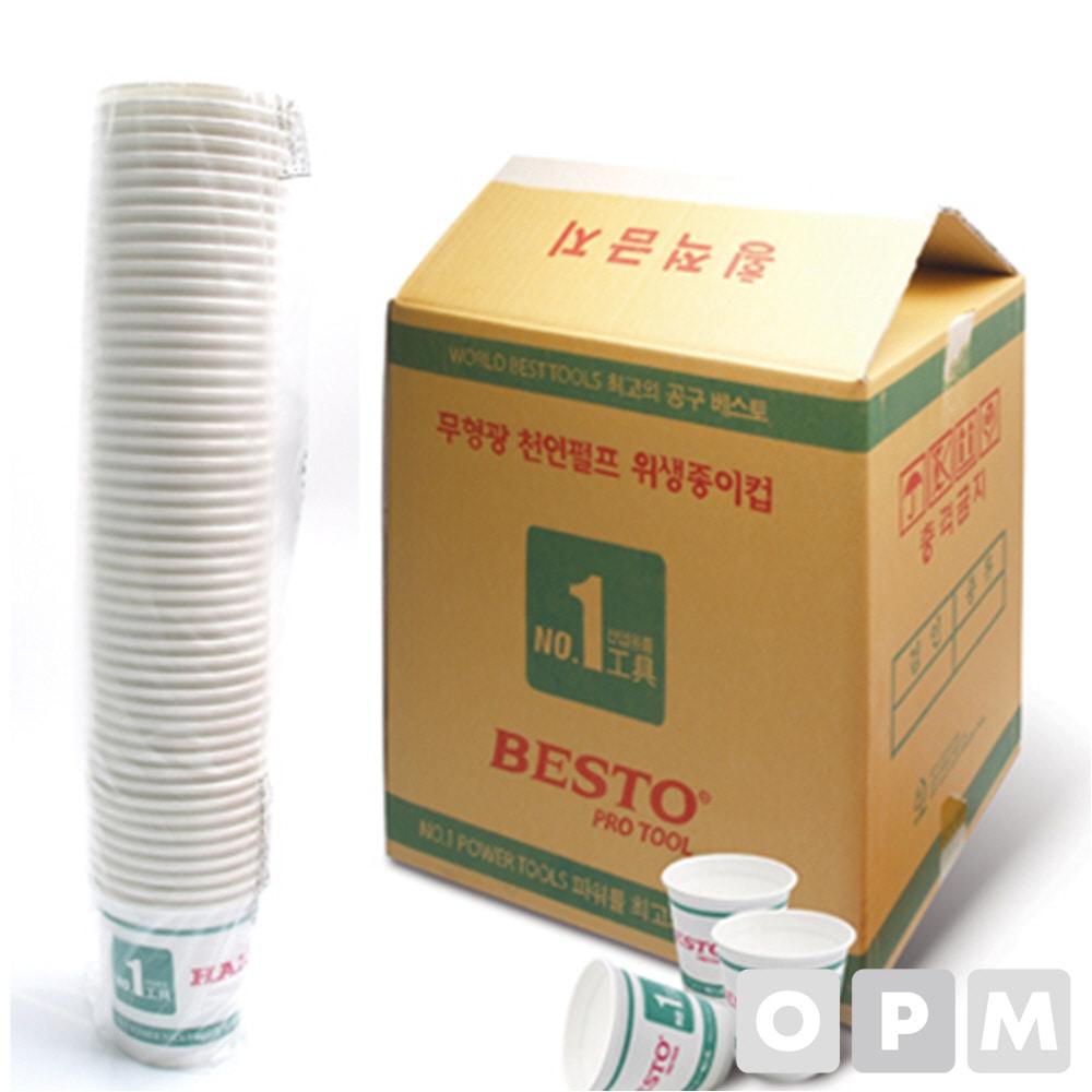 BESTO-종이컵 BESTO-종이컵 /BPC-1