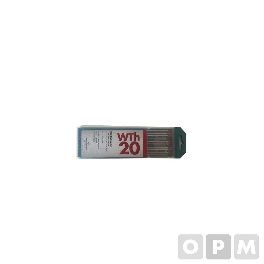 텅스텐봉(토륨/ 적색) WTh20-2.4G/ 철,스텐용(2.4X150mm) 10EA