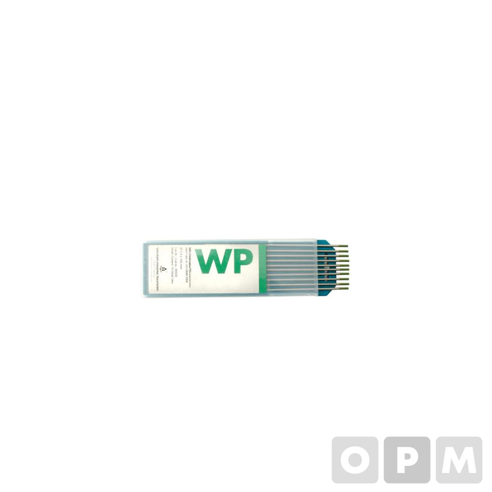 순텅스텐봉(녹색) WP-3.2G/ 알루미늄용(3.2X150mm) 10EA