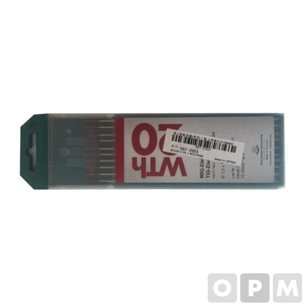 텅스텐봉(토륨/적색) /WTh20-2.0G/10개 최소주문수량