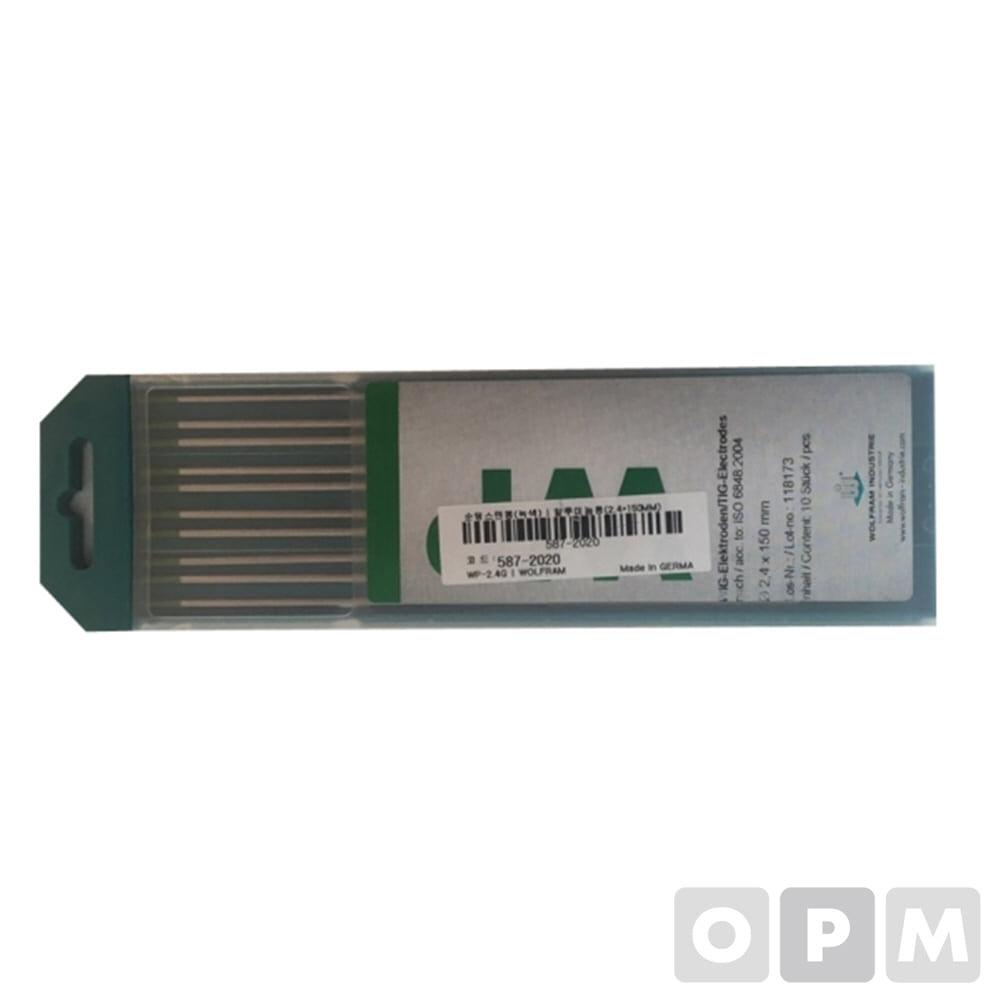 순텅스텐봉(녹색) WOLFRAM /WP-2.4G/10개 최소주문수량