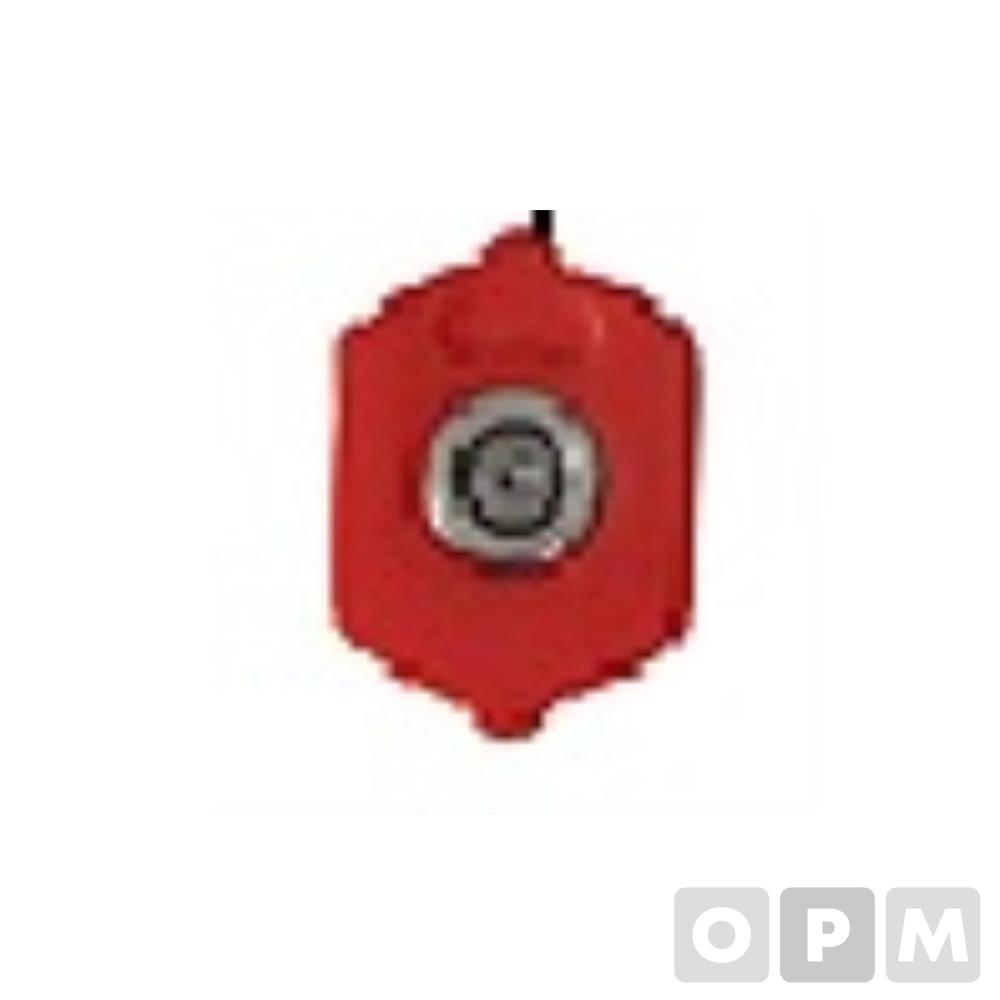 고압세척기퀵노즐-RED(0도) BHW-195 -Red