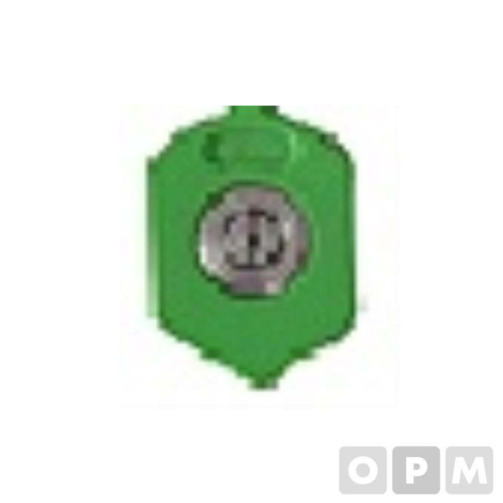 고압세척기퀵노즐-Green/ BHW-195 -Green