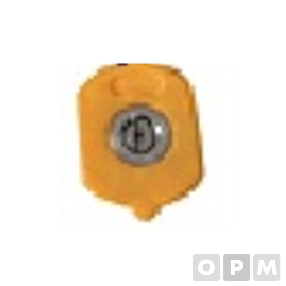고압세척기퀵노즐-Yellow(15도) BHW-195 -Yellow