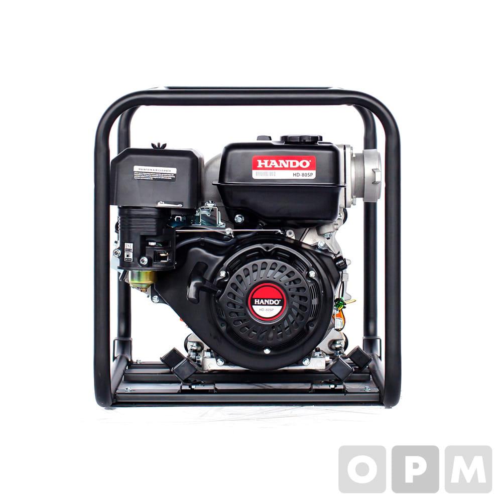 """슬러리양수기(3인치) HD-80SP/ 75mm(3"""") 1000L"""