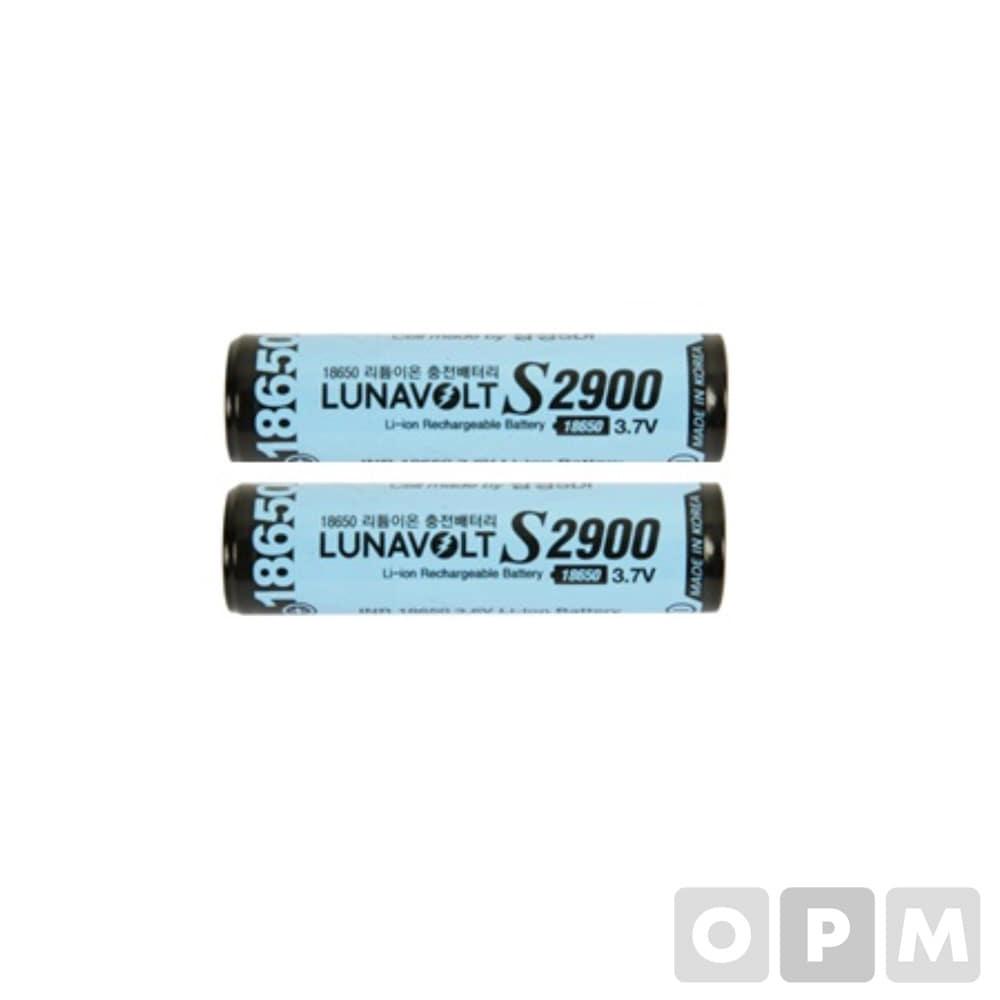 리튬이온배터리/ 2900mAh/ 삼성SDI/ 18650x2EA 사용/ 2EA