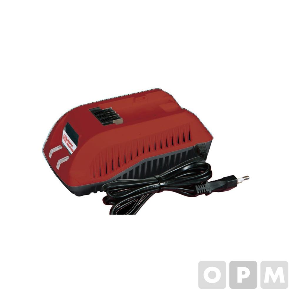 충전예초기 충전기 40V 2Ah/ C402/ 2.1AH