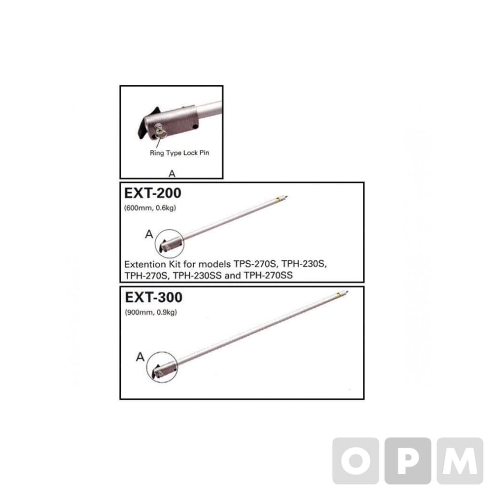 고지톱/ 전정기 연장봉 액세사리/ EXT-300/ 900mm 0.9kg