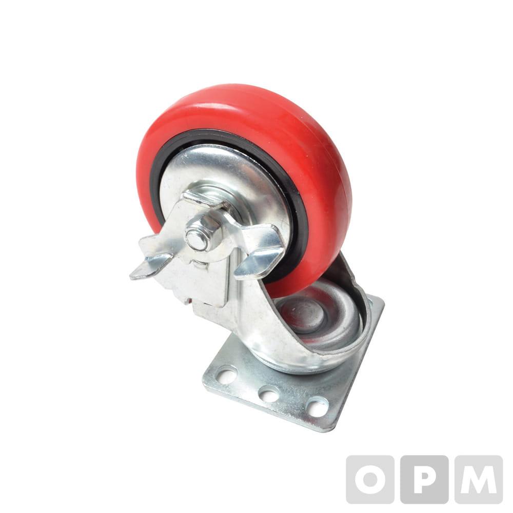 캐스터P3BK(국산)브레이크형경량캐스터 3인치브레이크형