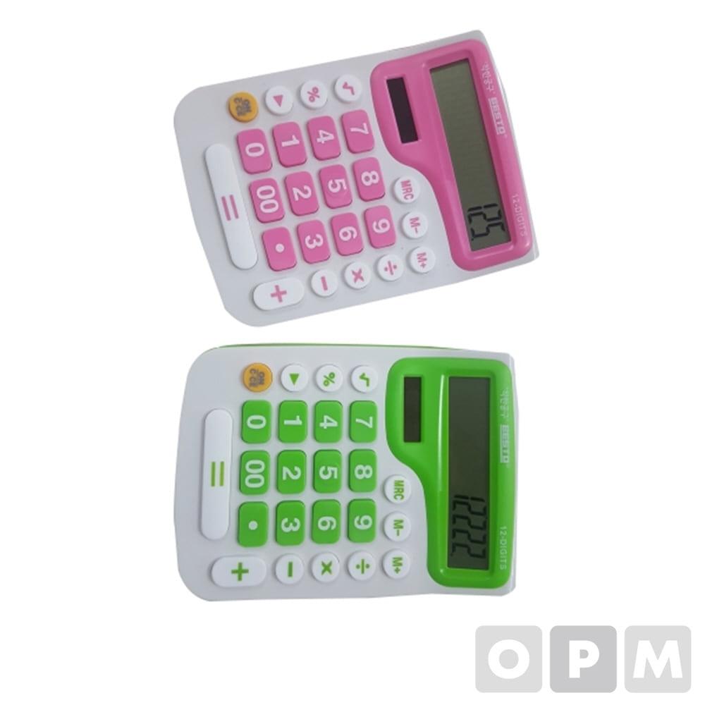 컬러계산기(그린,핑크)12자리 HANDO-MIDYO계산기