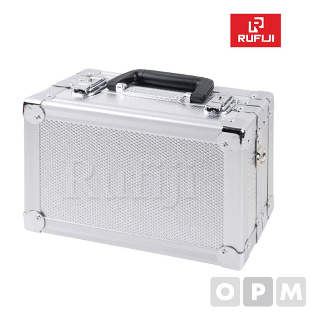 현대가방 루피지 HD-C1 알루미늄케이스 공구가방