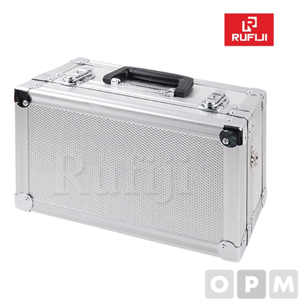 현대가방 루피지 HD-C2 알루미늄케이스 공구가방