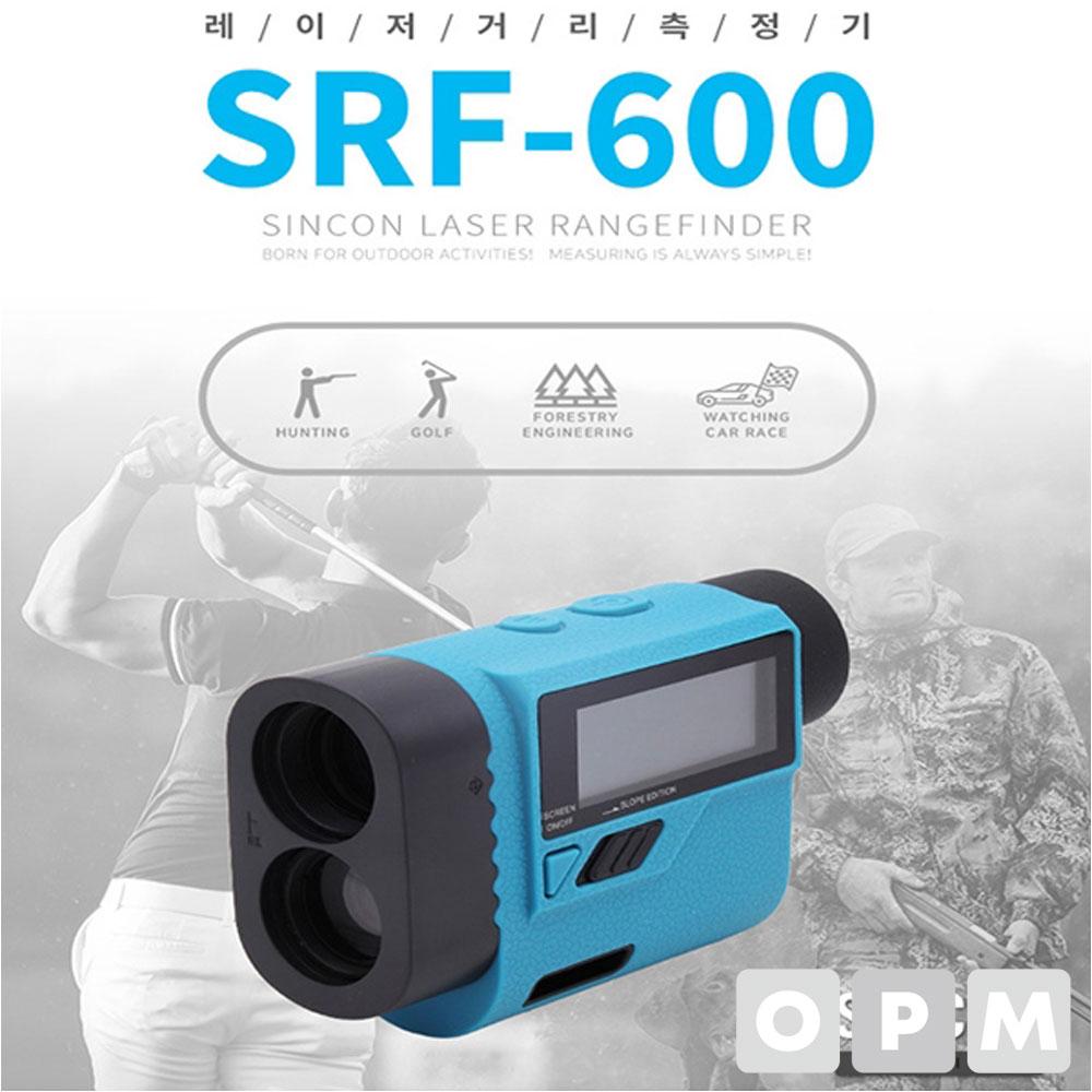 신콘 골프 거리 측정기 SRF-600 거리측정기 SRF600