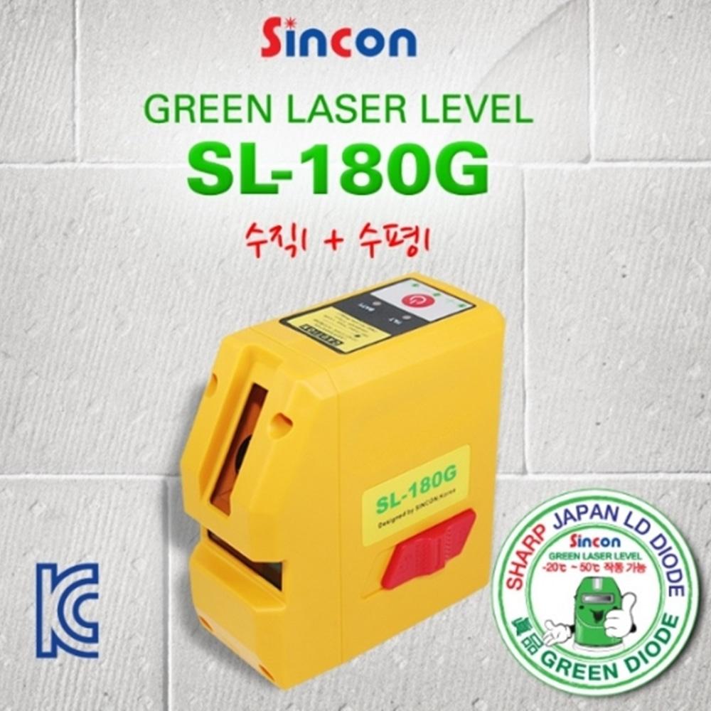 신콘 그린 레이저 레벨기 SL-180G