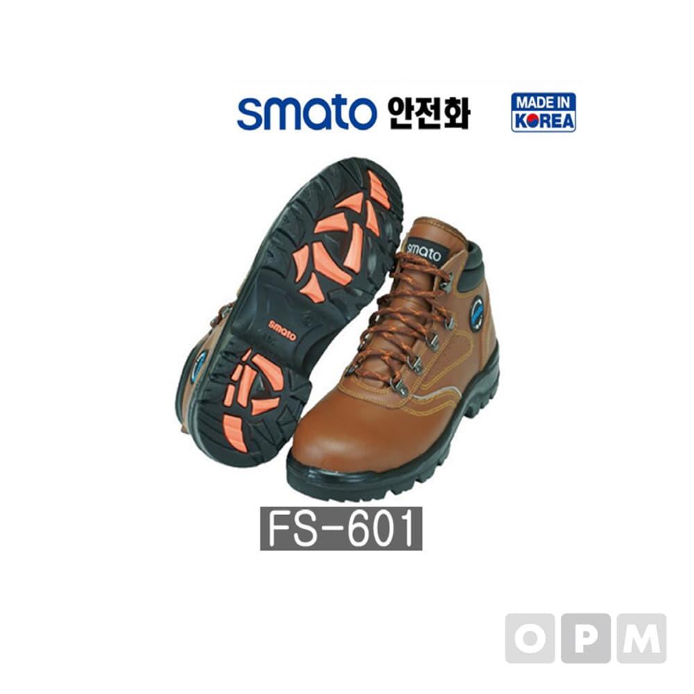 스마토 안전화 FS-601 / 260