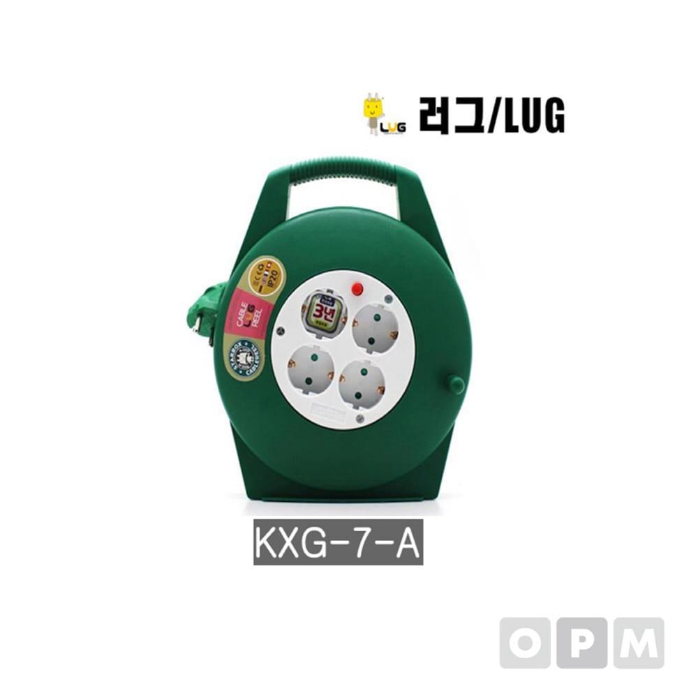 러그 4구 멀티코드 전선릴 KXG-7-A