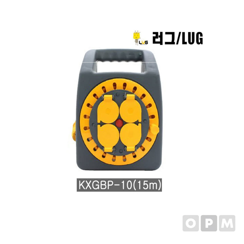 러그 4구 멀티코드 전선릴 KXGBP-10 15M