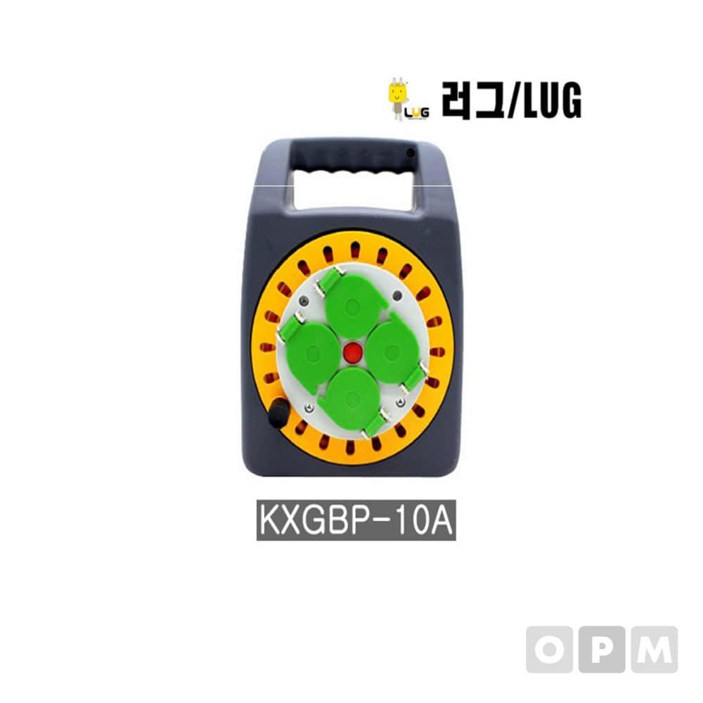 러그 4구 멀티코드 전선릴 KXGBP-10A
