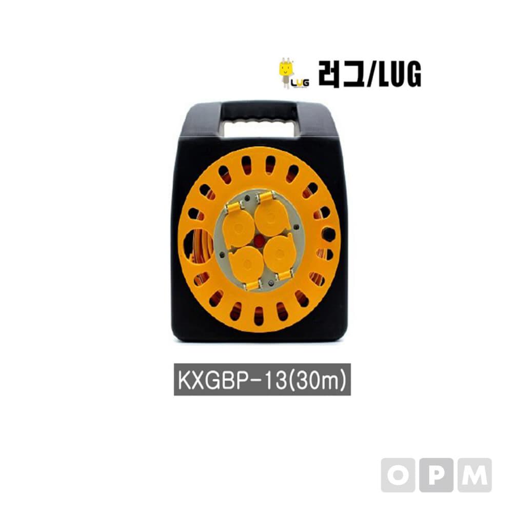 러그 4구 멀티코드 전선릴 KXGBP-13 30M