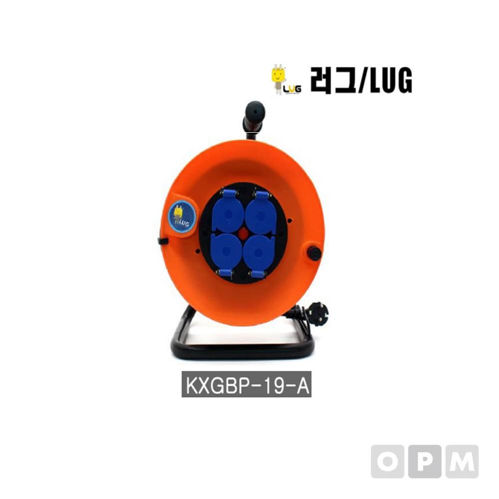 러그 방우형 케이블 가이드 KXGBP-19-A