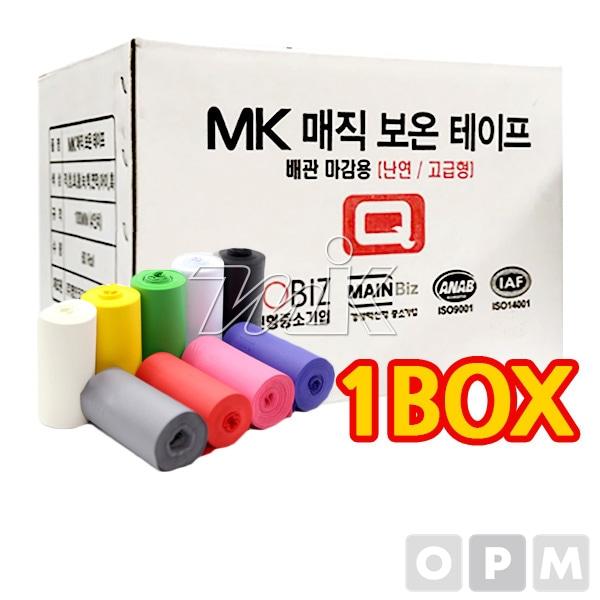 """매직보온테이프(MK)청4""""*13M*60롤/난연"""