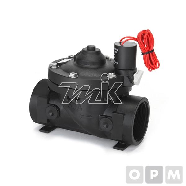 솔 밸브-관수용(닫힘)HPI2050 50A(AC24V)