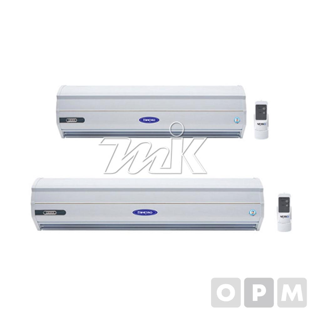 [반품불가] 투모터 에어커튼 1200mm(SM-GR1200)