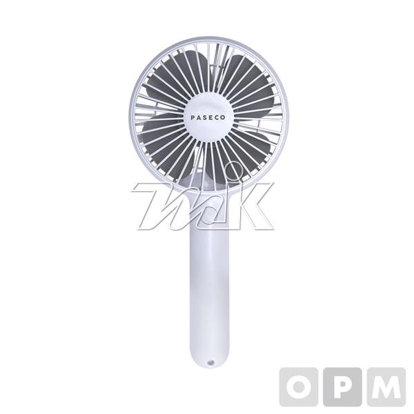 [반품불가] 파세코 휴대용선풍기(화이트) PMF-AB8030