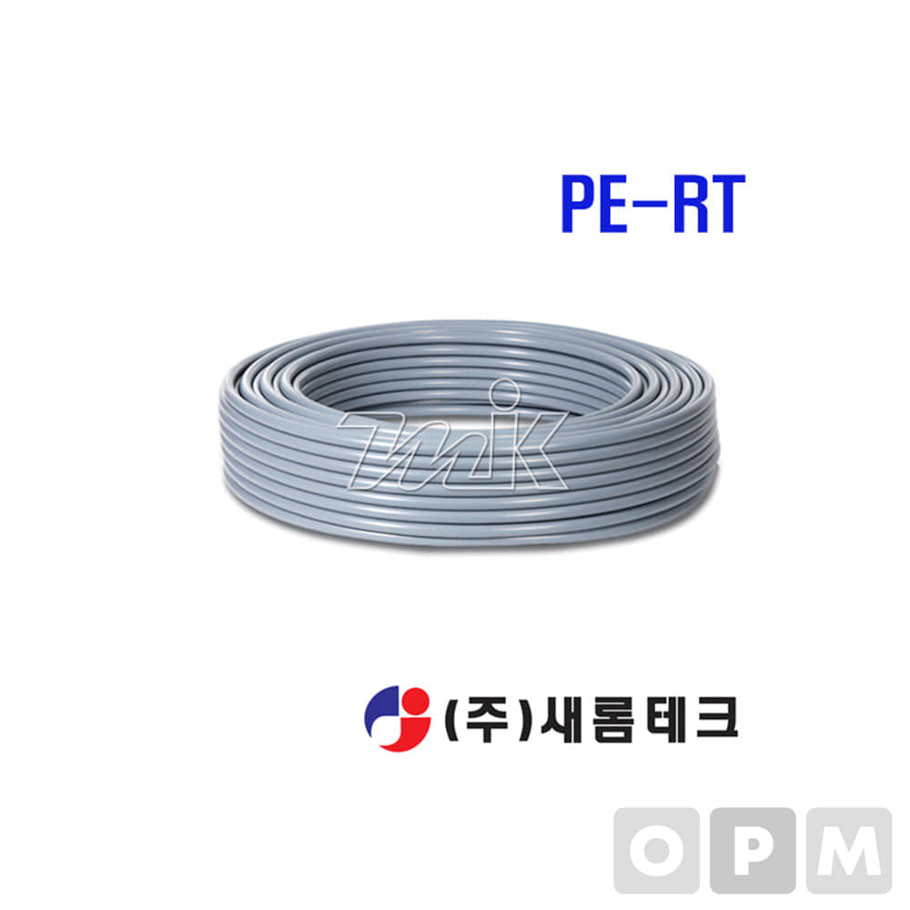 [반품불가] PE-RT 파이프롤관 25A*50M