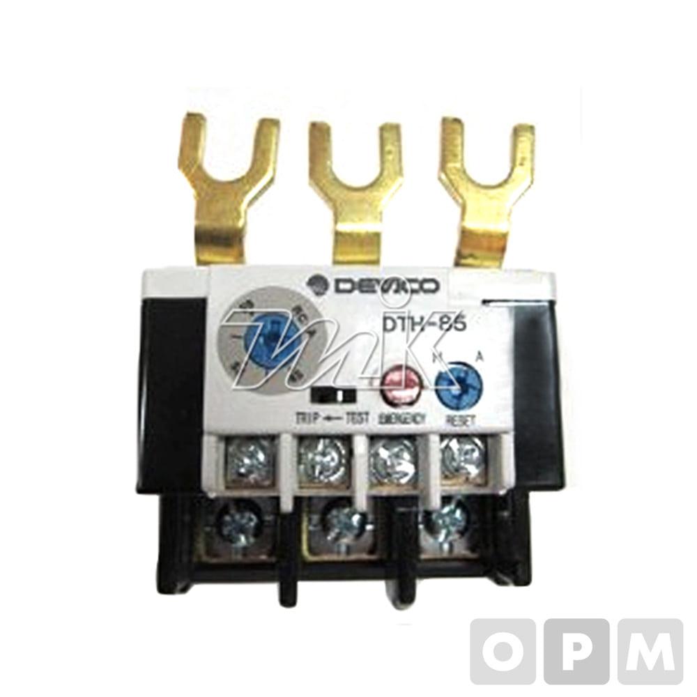 열동형계전기(DTH85) 63/74/85A
